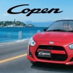 Download Brosur Daihatsu Copen 2015 Indonesia