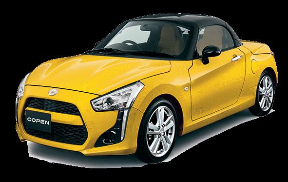 Daihatsu Copen Yellow Metallic